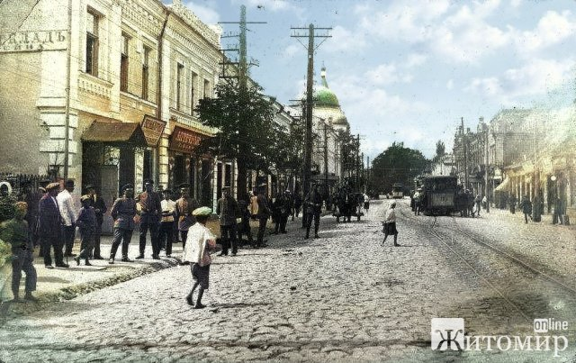 Вулиця Київська в Житомирі у 1918 році з бруківкою. ФОТО