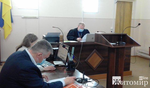 Чоловіка, який в селі Житомирської області вбив жінку, взяли під варту на 60 діб. ФОТО