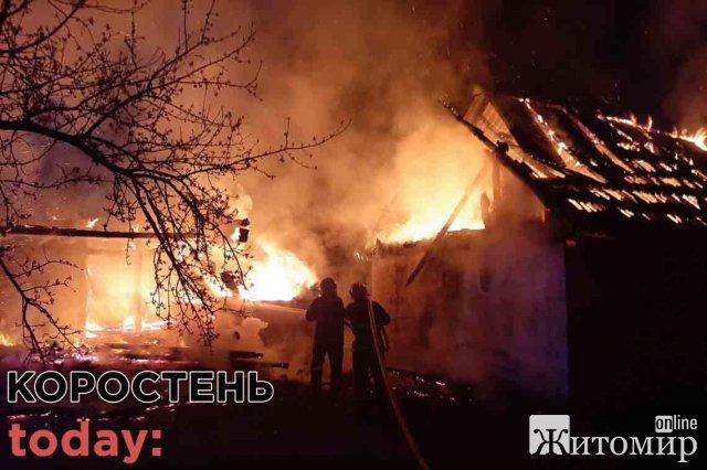 У селі на Житомирщині п'яний чоловік підпалив два будинки. ФОТО