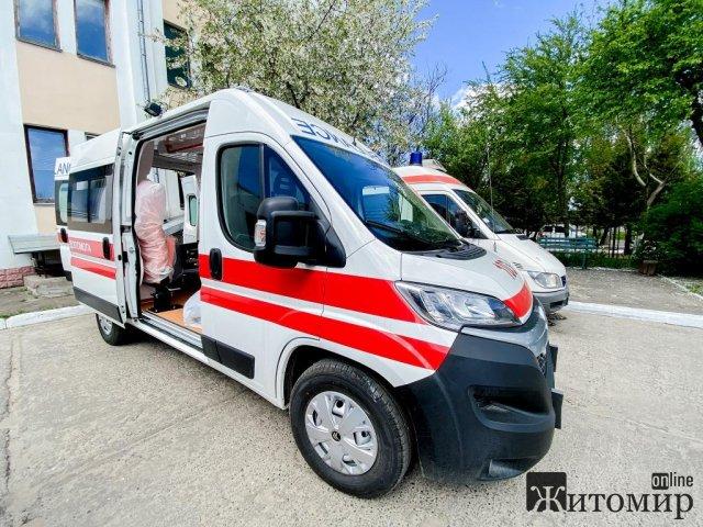 До Житомирської області прибули ще 11 автомобілів швидкої меддопомоги. ФОТО
