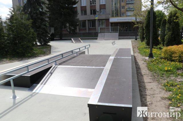 Цими вихідними в Житомирі відбудеться відкриття скейтпарку. ФОТО
