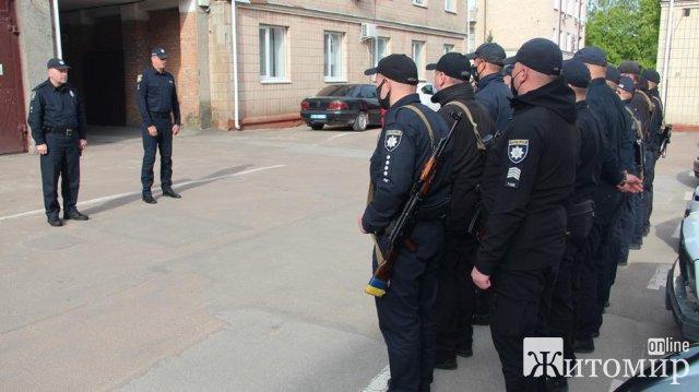 У Житомирі зустріли поліцейських, які повернулися із зони ООС. ФОТО