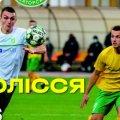 ФК «Полісся» зіграє перший офіційний матч з глядачами на Центральному стадіоні Житомира