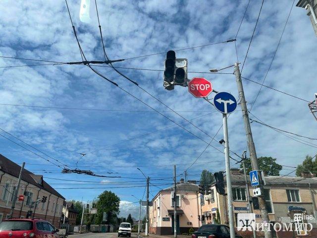 У Житомирі на небезпечному перехресті не працює світлофор. ФОТО