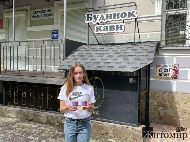 Ранкове капучіно у житомирському «Будинку кави». ФОТО
