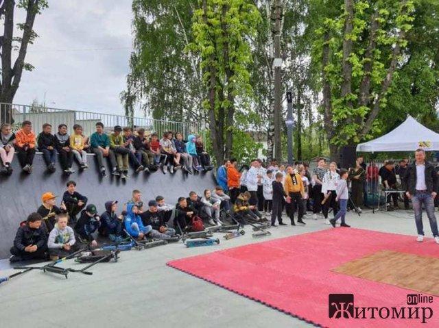 У Житомирі запрацював скейт-парк. ФОТО