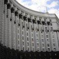 Юрий Романенко: Отставка трех министров – это плата за помощь американцев