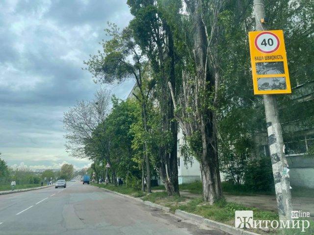 У Житомирі на Шевченка не працює нещодавно встановлений радар швидкості. ФОТО