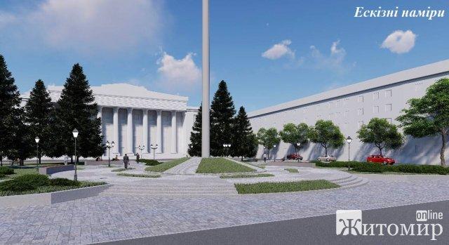 На майдані Соборному біля флагштоку реконструюють сквер. ФОТО