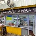 """На Житньому ринку у Житомирі продають копчене сало від легендарного """"дяді Васі-Ізі"""". ФОТО"""