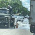 У Житомирі - велика аварія водогону. Фото