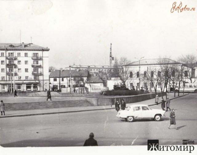 Майдан Корольова в Житомирі 70-х років. ФОТО
