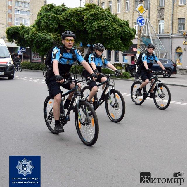 У Житомирі заступив на службу поліцейський велопатруль. ФОТО