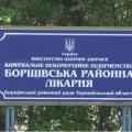 Пришлось раскапывать могилу: в Тернопольской области медики перепутали тела покойниц