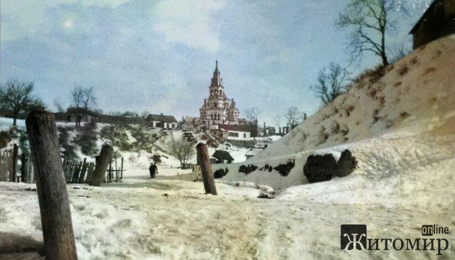 Вид на житомирський Спасо-Преображенський собор у 40-х роках. ФОТО