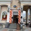 Що зараз відбувається на вулиці Небесної сотні у Житомирі? ФОТО