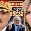 Лукашенко та Протасевич, Friends, двійники Кернеса, п'яний коп, бобри: з Майклом Щуром