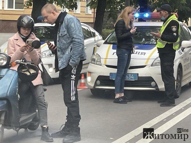 На Великій Бердичівській - аварія. ФОТО