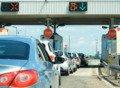 77 гривен за 100 километров. Где в Украине хотят построить платные дороги и сколько придется платить