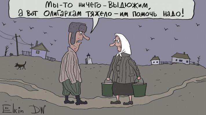 З ким із олігархів  побореться Володимир Зеленський у Житомирі?