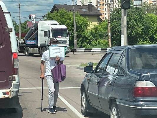 У Житомирі зараз активно працює жебрацька мафія. ФОТО
