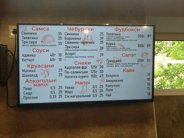 Де у Житомирі можна поїсти справжніх соковитих чебуреків? ФОТО