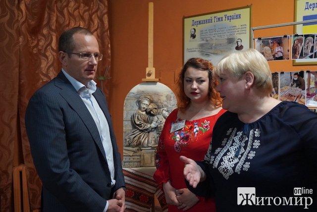 Володимир Федоренко взяв участь у заході
