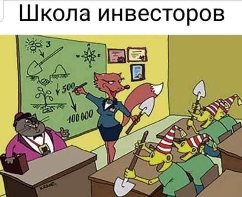 КАРИКАТУРА ДНЯ! Українці перед кожними виборами...