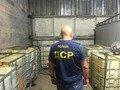 У Житомирському районі вилучили понад 15 тонн нелегального дизельного пального. ФОТО
