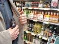 21-річний бердичівлянин вкрав пляшку елітного алкоголю з супермаркету