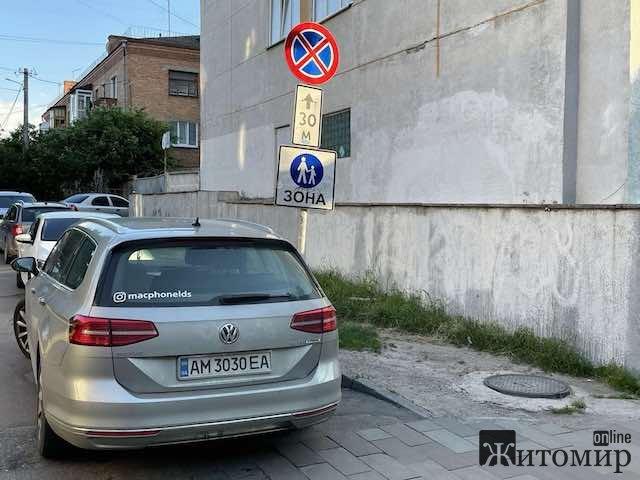 Коли в Житомирі з'явиться евакуатор? ФОТО