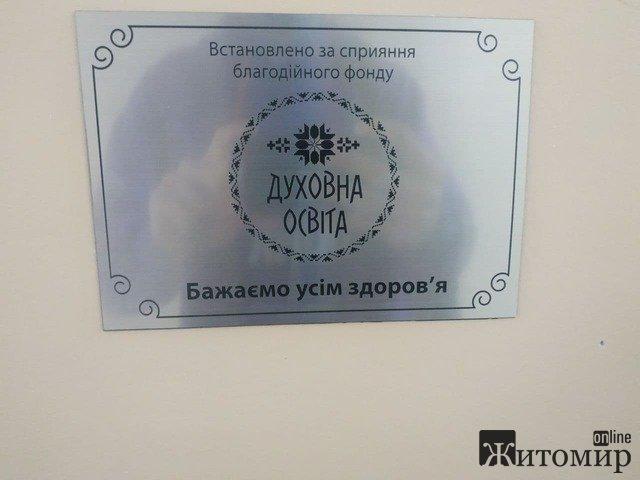 """У житомирській дитячій лікарні благодійний фонд """"Духовна освіта"""" встановив підйомник для діток-інвалідів. ФОТО"""