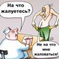 Українці мають здохнути?