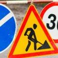 Через ремонт тепломережі на двох вулицях у Житомирі частково перекрили рух транспорту