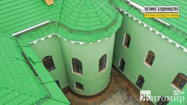 Будівля житомирського магістрату готова 75%, - ОДА. ФОТО