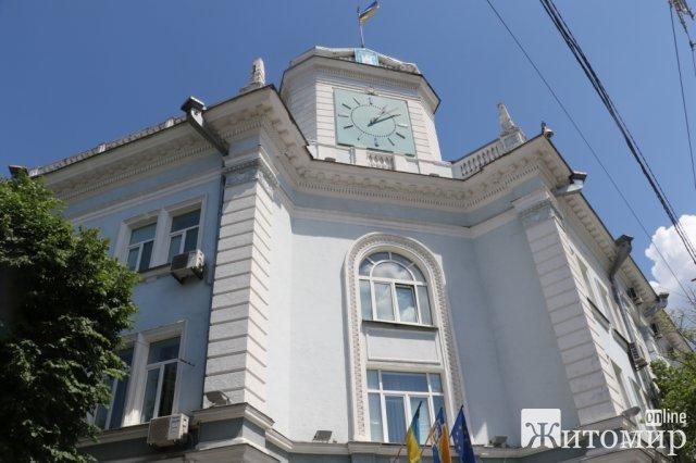 Над годинником міської ради в Житомирі підняли синьо-жовтий стяг