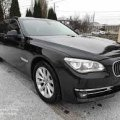 Нардеп від Житомирщини продав старий BMW і купив новіший