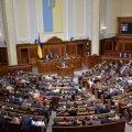 Сначала амнистия, потом тотальный контроль. Какую схему придумали власти для легализации средств украинцев