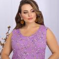 Требования и особенности платьев больших размеров