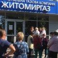 Житомиряни подають до суду на газових здирників