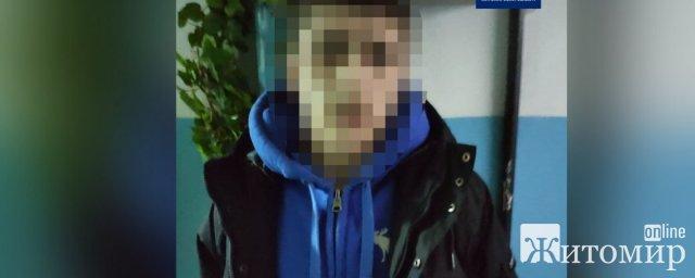 У Житомирі патрульні затримали чоловіка, який вночі побив та пограбував перехожого