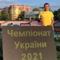 Житомирські легкоатлети вибороли нагороди на чемпіонаті України