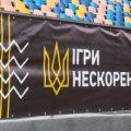 """Військовослужбовці в Житомирської області поїдуть на """"Ігри Нескорених"""""""