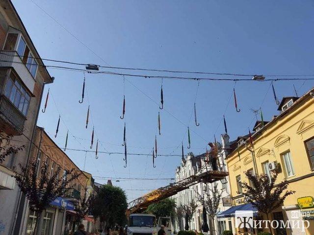 На Михайлівській у Житомирі вивішують кольорові парасольки. ФОТО