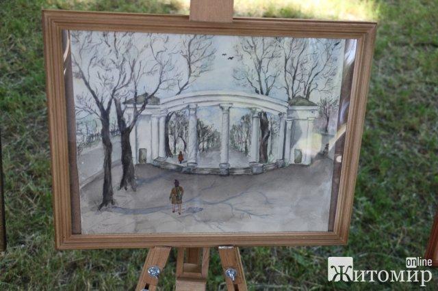Знахідка у житомирській художній школі: шукають автора дитячої картини, створеної у 70-х роках