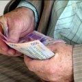 Якій категорії пенсіонерів не підвищать виплати з 1 липня?