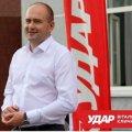«Знаю свої права» - партія «УДАР Віталія Кличка» провела всеукраїнську акцію до Дня Конституції України
