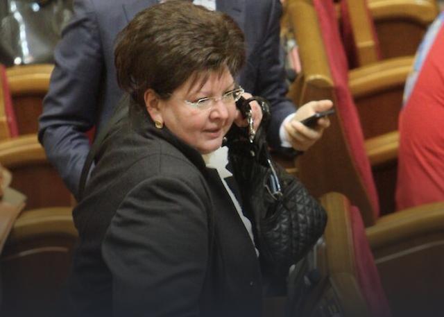 Житомирська нардепка запланувала відпустку вартістю понад 750 тисяч гривень