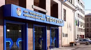 Працівникам бердичівського заводу ще не виплатили зарплату за лютий