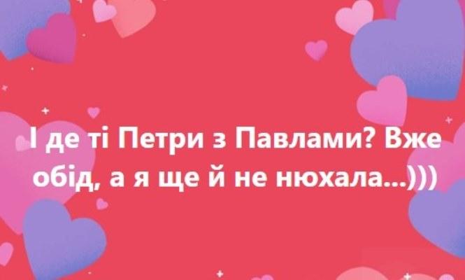 ГУМОР ДНЯ!